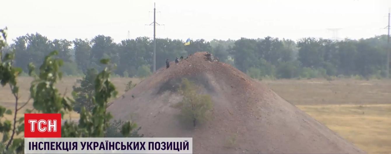 """""""Инспектор"""" боевиков хотел приехать на украинские позиции в форме и с флагом — командование ООС"""