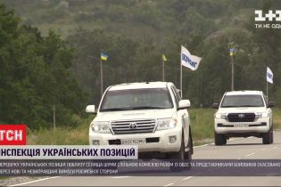 Інспекцію в зоні ООС скасували через нові вимоги сепаратистів