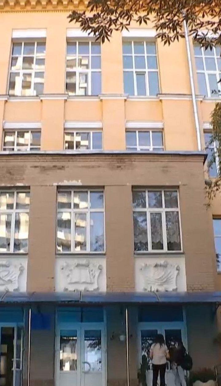 Зірване навчання: київську школу замінували восьмий раз від початку навчального року