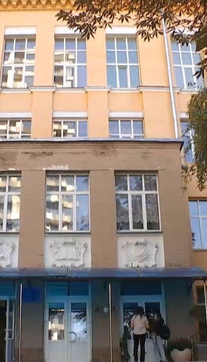 Сорванное обучение: киевскую школу заминировали восьмой раз с начала учебного года