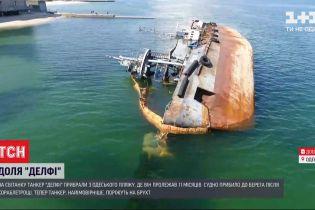 """На світанку танкер """"Делфі"""" забрали з одеського пляжу """"Дельфін"""""""