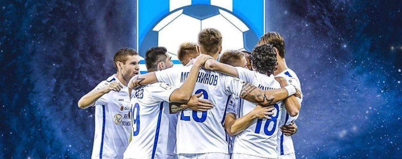 """Російський футбольний клуб оскандалився через """"Новачок"""", яким отруїли Навального"""