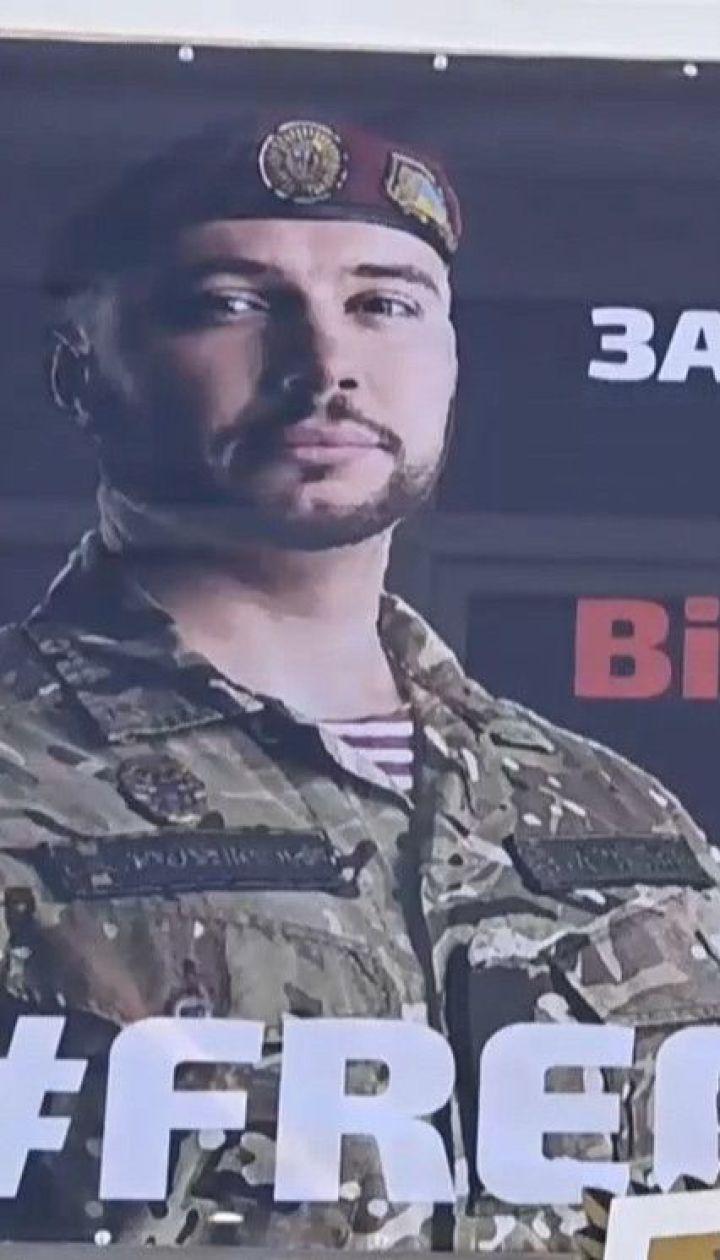 Полицейские поддержали Виталия Маркива тематическими баннерами в разных уголках Украины