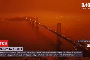 Америка в огне: ТСН пообщалась с украинцами, живущих в очагах исторических пожаров