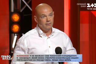 Регионы не понимают, почему к ним относятся как к провинции - Игорь Палица