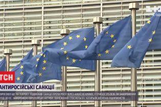 Евросоюз еще на полгода продлил санкции против России из-за аннексии Крыма