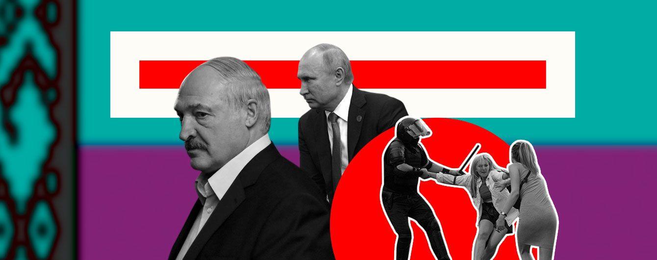 """""""Губерния"""" путинской России: как Лукашенко шаг за шагом превращает Беларусь в Белоруссию"""