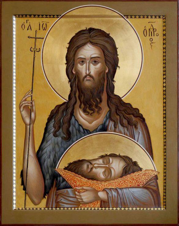 Усікновення голови Іоннеа Хрестителя