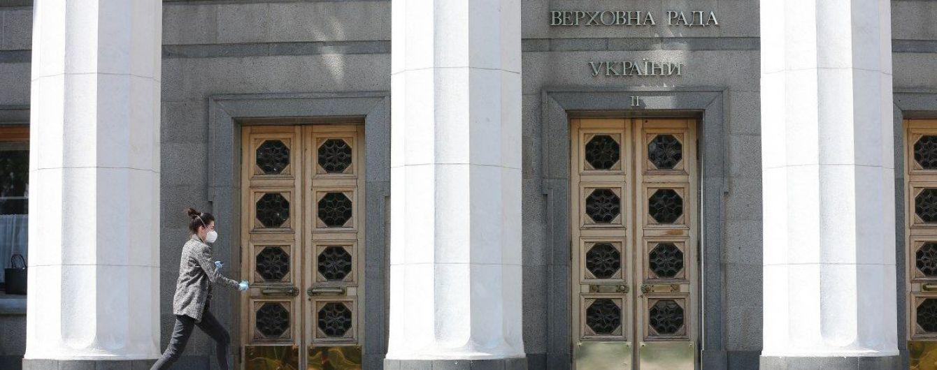 Создание парламентской следственной комиссии по местному самоуправлению накануне выборов является политическим давлением на него, — обращение АГУ