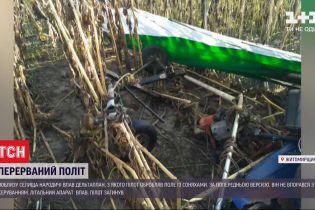 У Житомирській області під час обробки поля впав дельтаплан – пілот загинув на місці