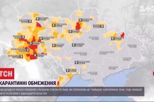 Статистика COVID-19: впервые за сутки в Украине зафиксировали более 3-х тысяч новых инфицированных