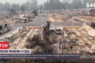 На заході США збільшується площа лісових пожеж, кілька містечок перетворилися на згарища