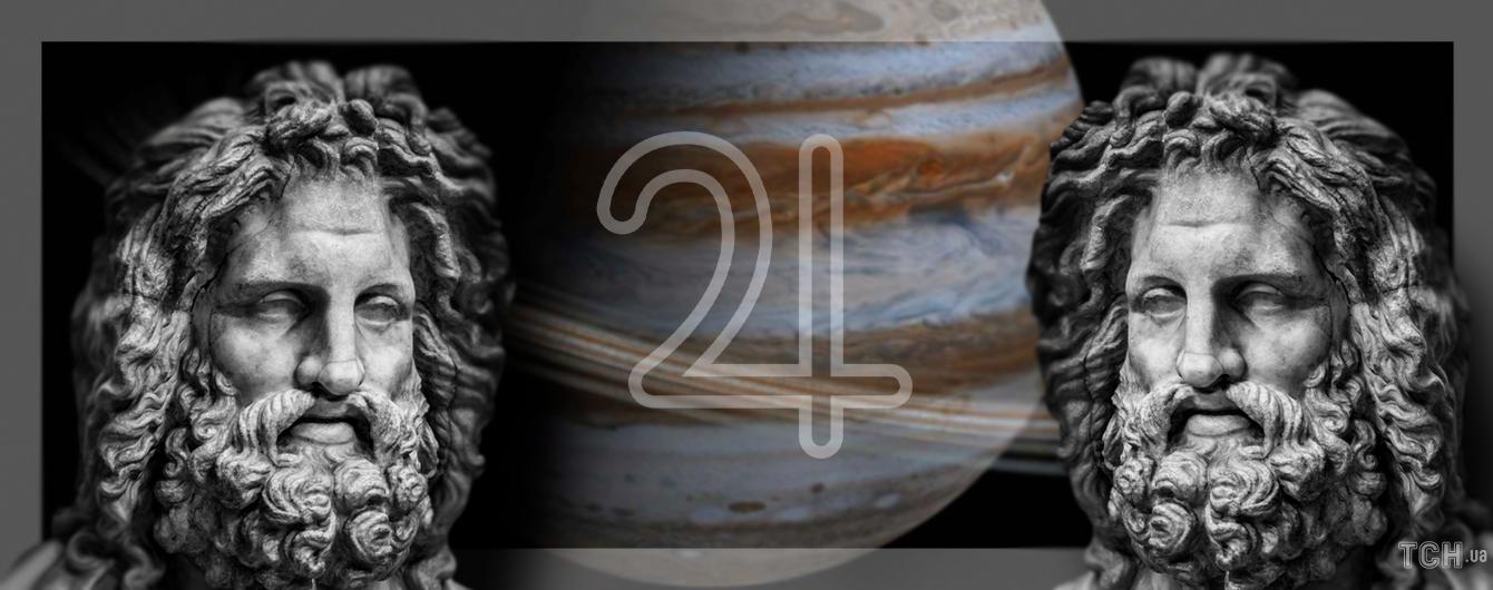 Ретроградный Юпитер завершился: что дальше