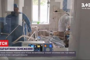 В Україні за добу зафіксували новий стрибок з захворюваності на COVID-19