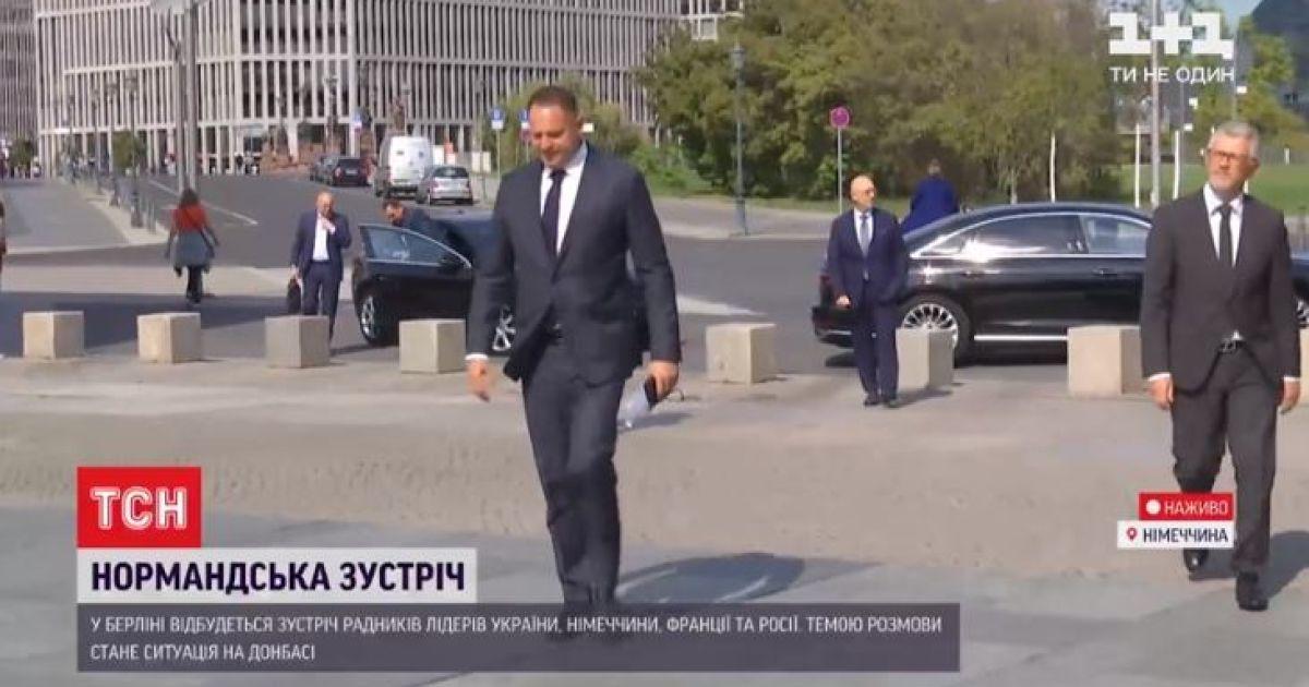 Украина делает возможное и невозможное: в Берлине продолжаются переговоры в нормандском формате