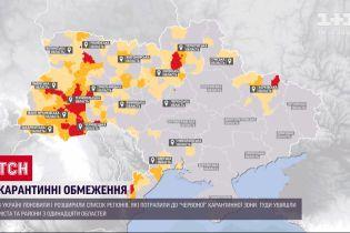 Прыжок заболеваемости: за последние сутки 3144 украинцев заразились коронавирусом
