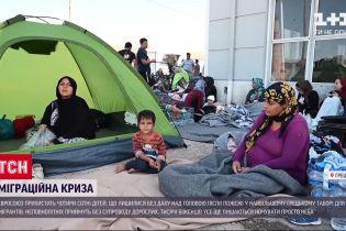 ЄС прихистить дітей зі спаленого грецького табору для мігрантів