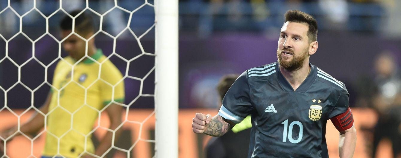 Дисквалификация обжалована: Месси поможет сборной Аргентины на старте квалификации ЧМ-2022