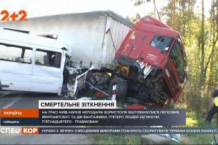 В Киевской области ночью столкнулись легковушка, микроавтобус и два грузовика