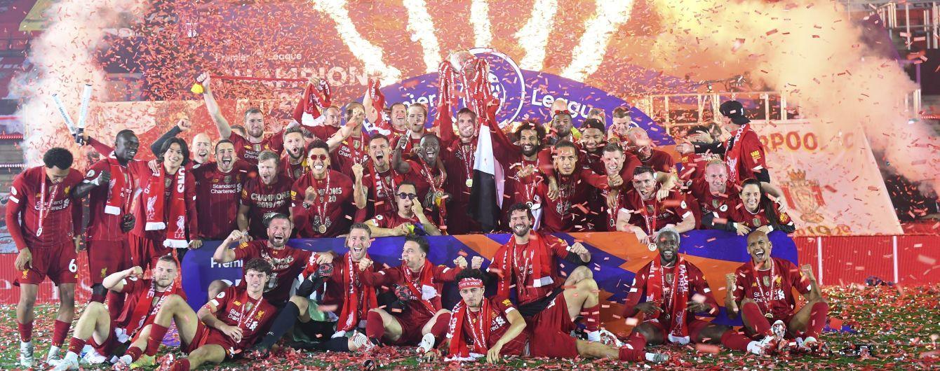 """""""Новий сезон, нове звучання"""": в Англії представили гімн футбольної Прем'єр-ліги"""