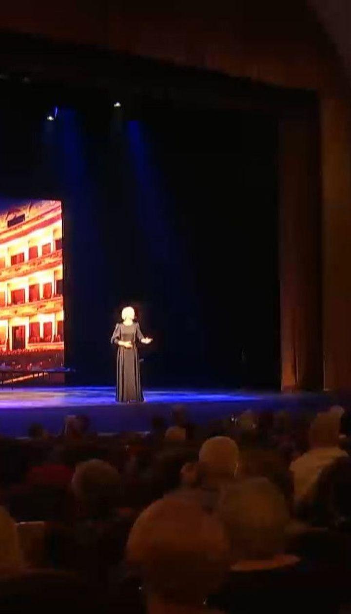 Национальный театр имени Франко переносит открытие сезона из-за COVID-19