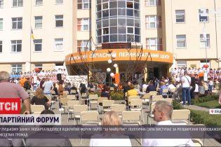 Співробітники перинатального центру в Луцьку отримали ключі від нових квартир