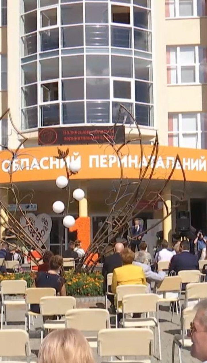 Сотрудники перинатального центра в Луцке получили ключи от новых квартир
