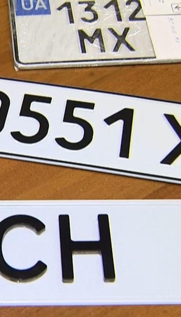Експеримент ТСН: чи відповідають державним нормам 3D-номери для автомобілів