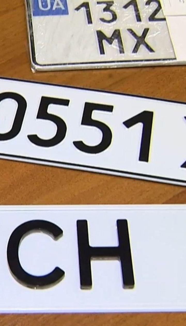 Эксперимент ТСН: соответствуют ли государственным нормам 3D-номера для автомобилей
