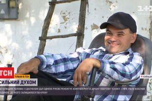 У Київській області чоловік на візку самостійно заробляє на життя і виконує хатню роботу