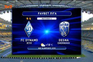 Динамо - Десна - 0:0. Огляд матчу
