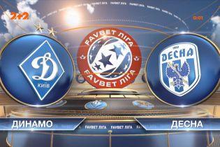 ЧУ 2020/2021. УПЛ - Динамо - Десна - 0:0
