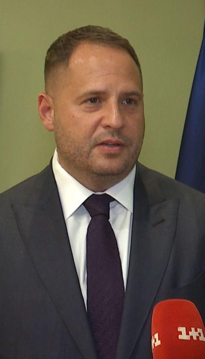 """Ермак назвал главное достижение встречи в """"нормандском формате"""""""