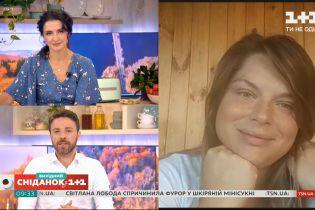 Як почувається хвора на COVID-19 Неля Шовкопляс і її родина