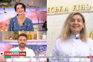 День украинского кино: интересные факты и новые проекты – прямое включение из Одесской киностудии