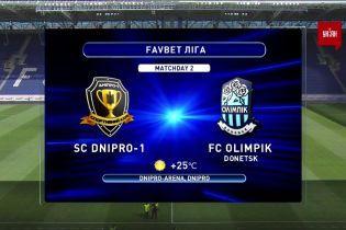 Дніпро-1 - Олімпік - 1:3. Огляд матчу