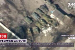 Ситуація на Сході: бойовики підтягують важке озброєння і не дають працювати місії ОБСЄ