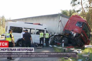 Последствия аварии возле Борисполя: в каком состоянии пострадавшие и что говорят врачи