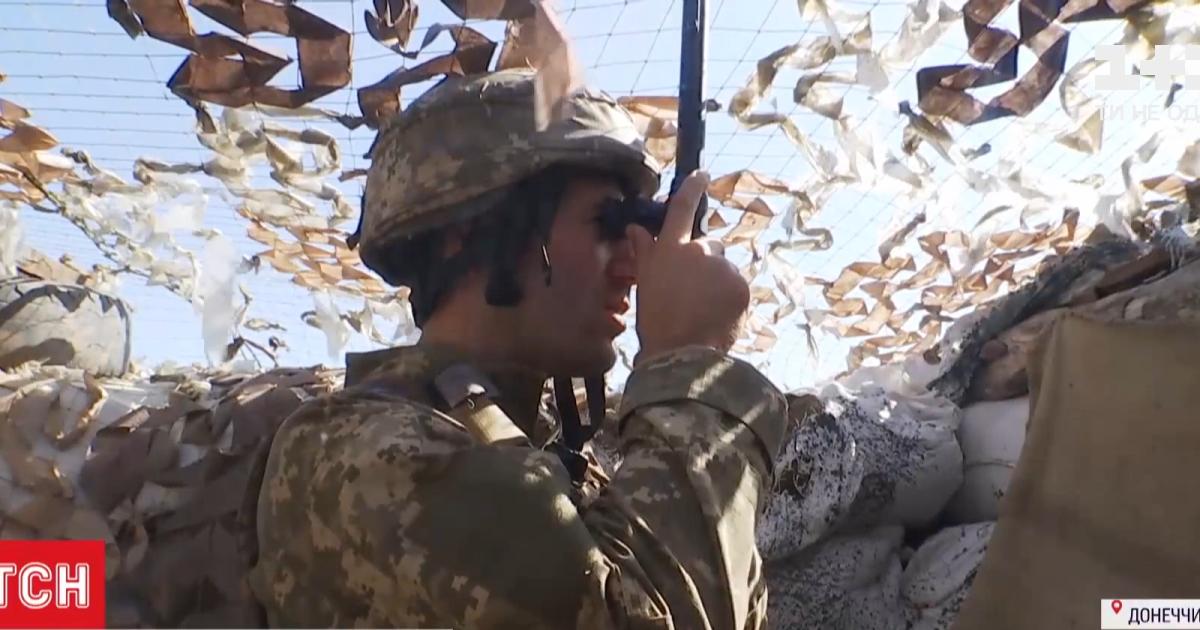 Українські бійці збили безпілотник бойовиків на Донбасі
