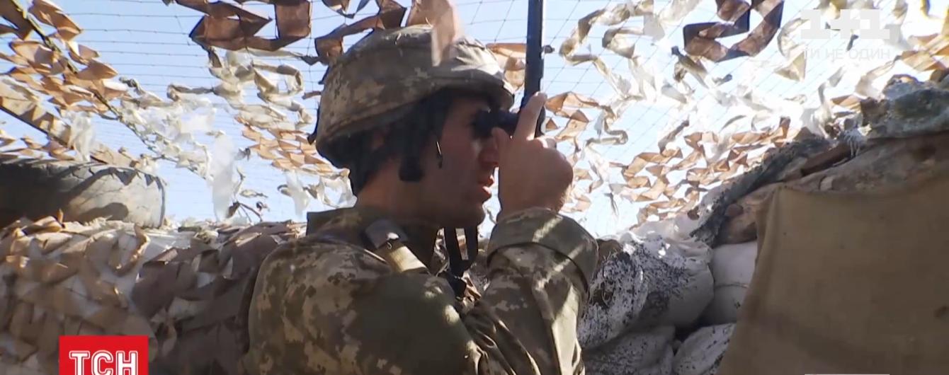 Бойовики відкрили вогонь по позиціях ООС неподалік Авдіївки – штаб