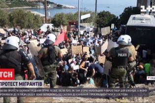 Грецький острів Лесбос охопили масові протести після пожежі у таборі для біженців