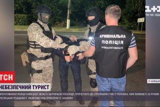 Небезпечний турист: організатором стрілянини в Українці виявився росіянин