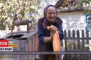 На Полесье селянам катастрофически не хватает воды в колодцах