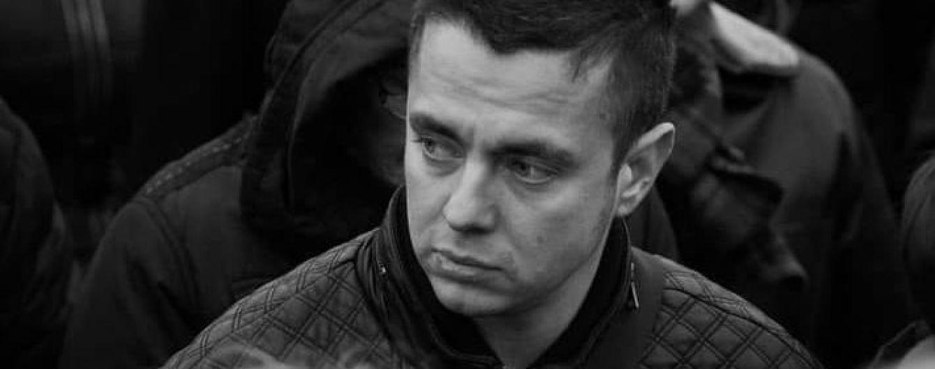 У Миколаєві помер керівник обласної організації партії, якого раніше знайшли з простреленою головою
