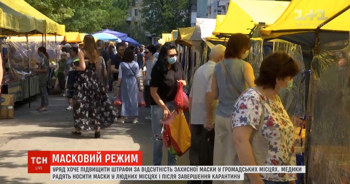 Правительство хочет повысить штрафы за отсутствие защитной маски в общественных местах