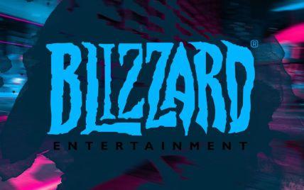Компания Blizzard сменит главу в связи со скандалом из-за корпоративного сексизма