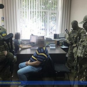 Полтавський суд оголосив вирок зраднику, який шпигував на користь Росії