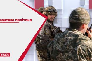 Морпіхи не пустили російського генерала до українських окопів, попри рішення політиків