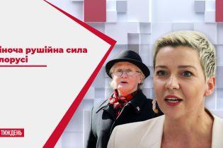 Пойти против диктатуры: как женщины и девушки превратились в движущую силу в Беларуси