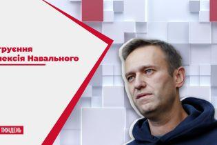Виявлена отрута в аналізах Навального доводить, що Росія вдосконалює хімічну зброю